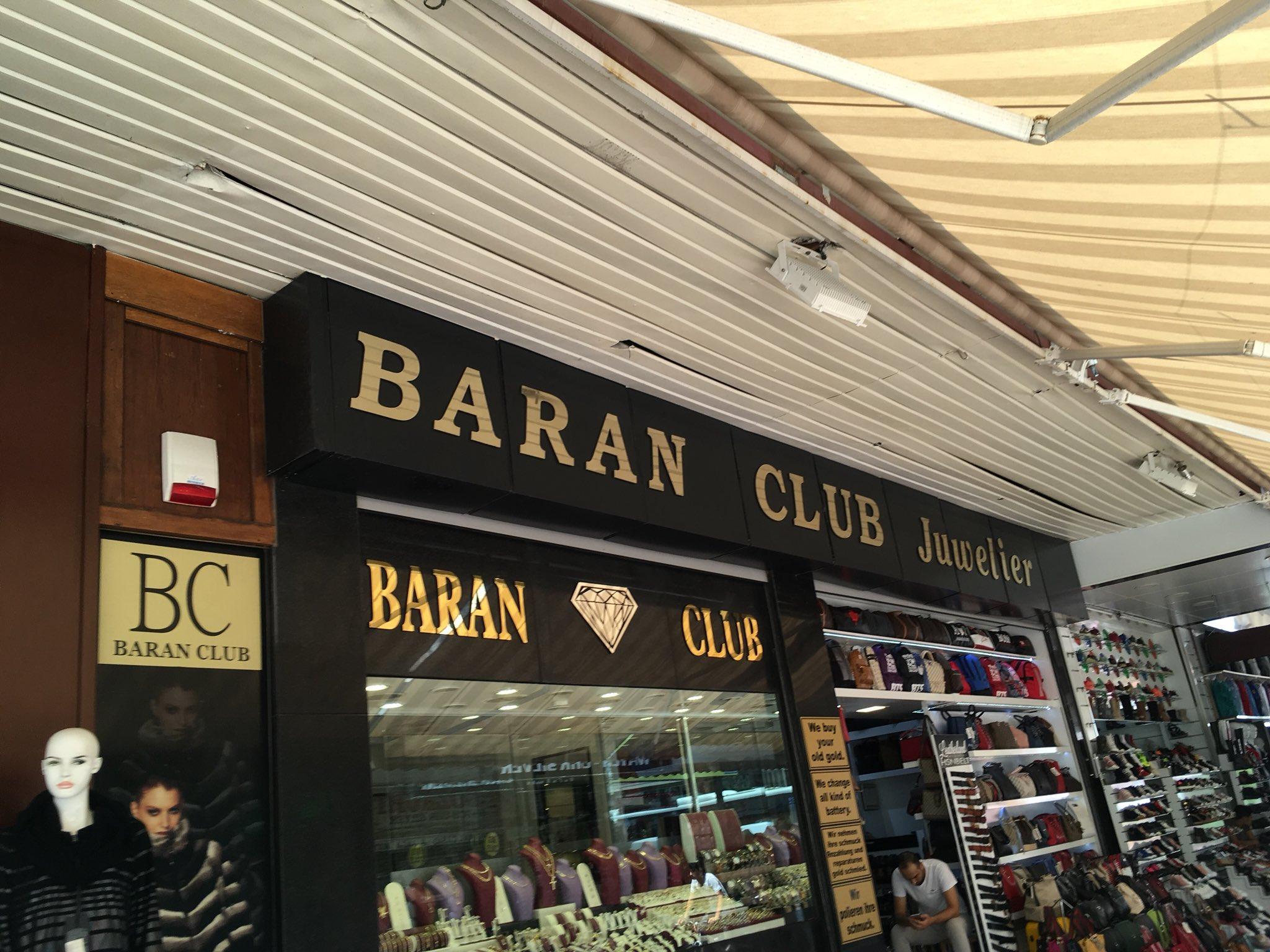 Алания, Турция: что купить