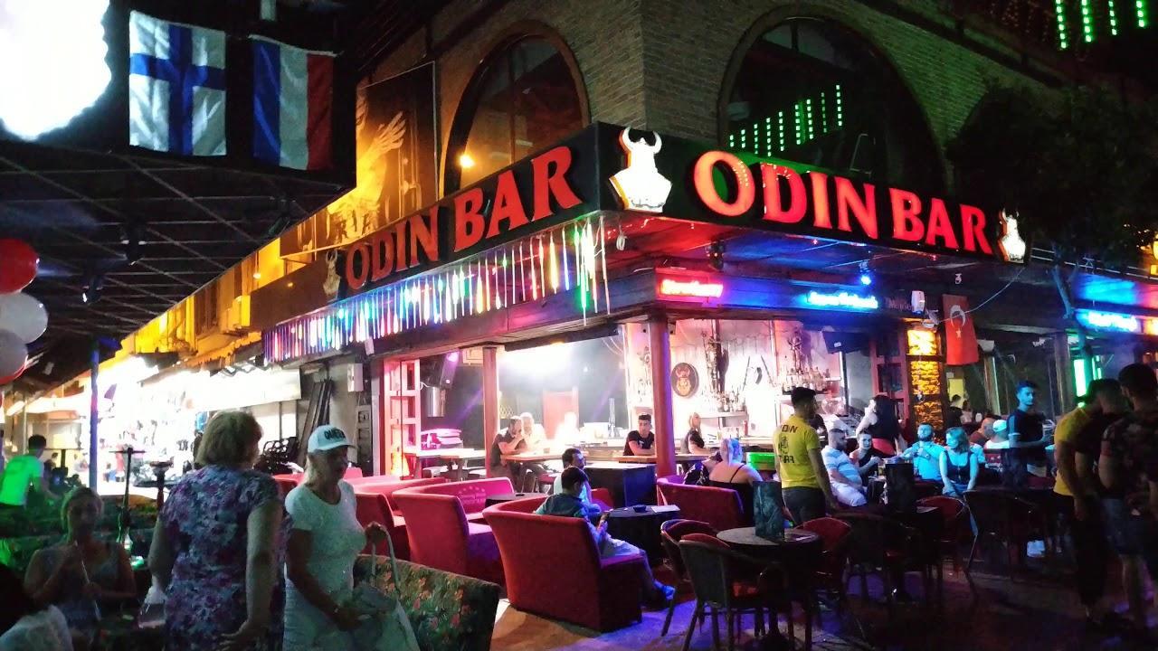 Фото Bar Street