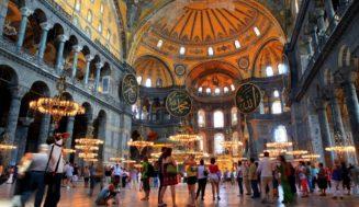 Обзор Собора Святой Софии в Стамбуле