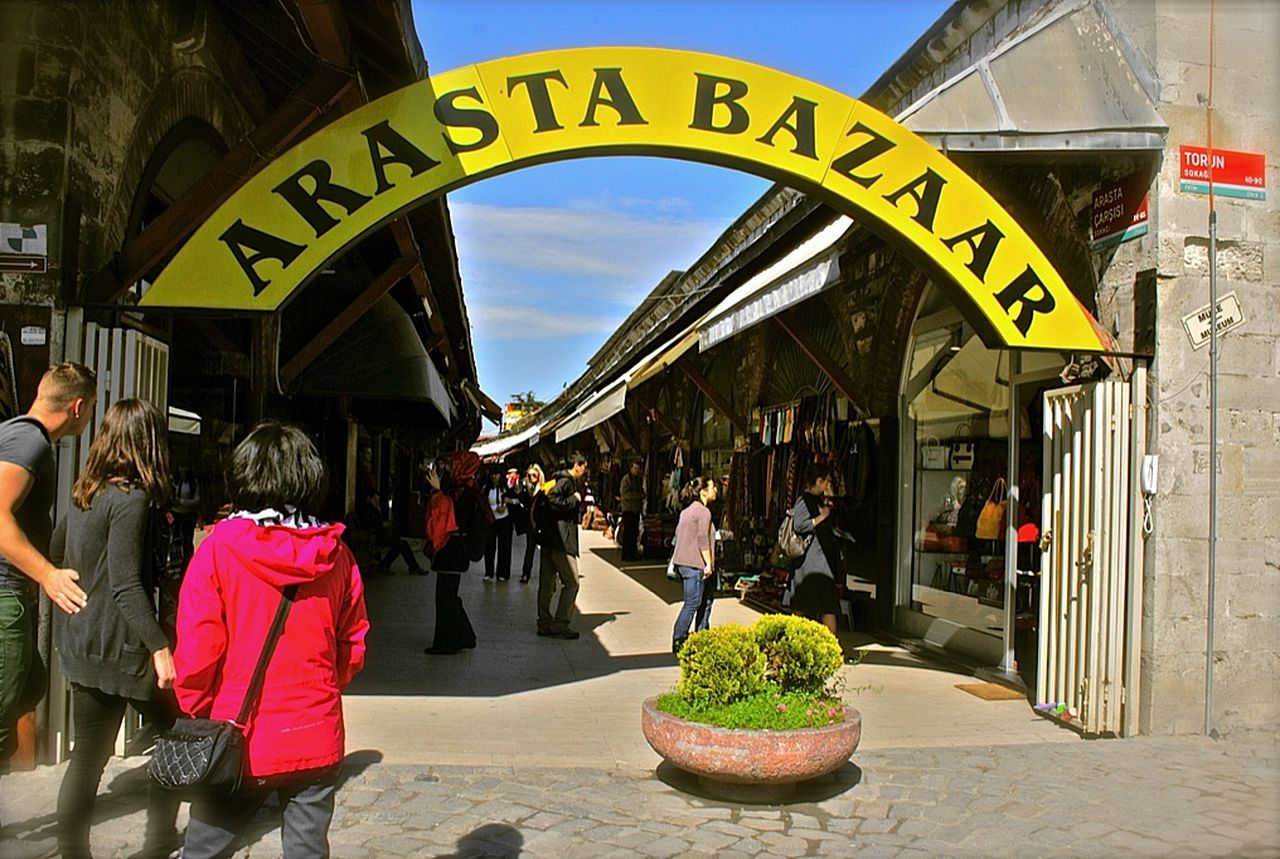 Фото базара Араста