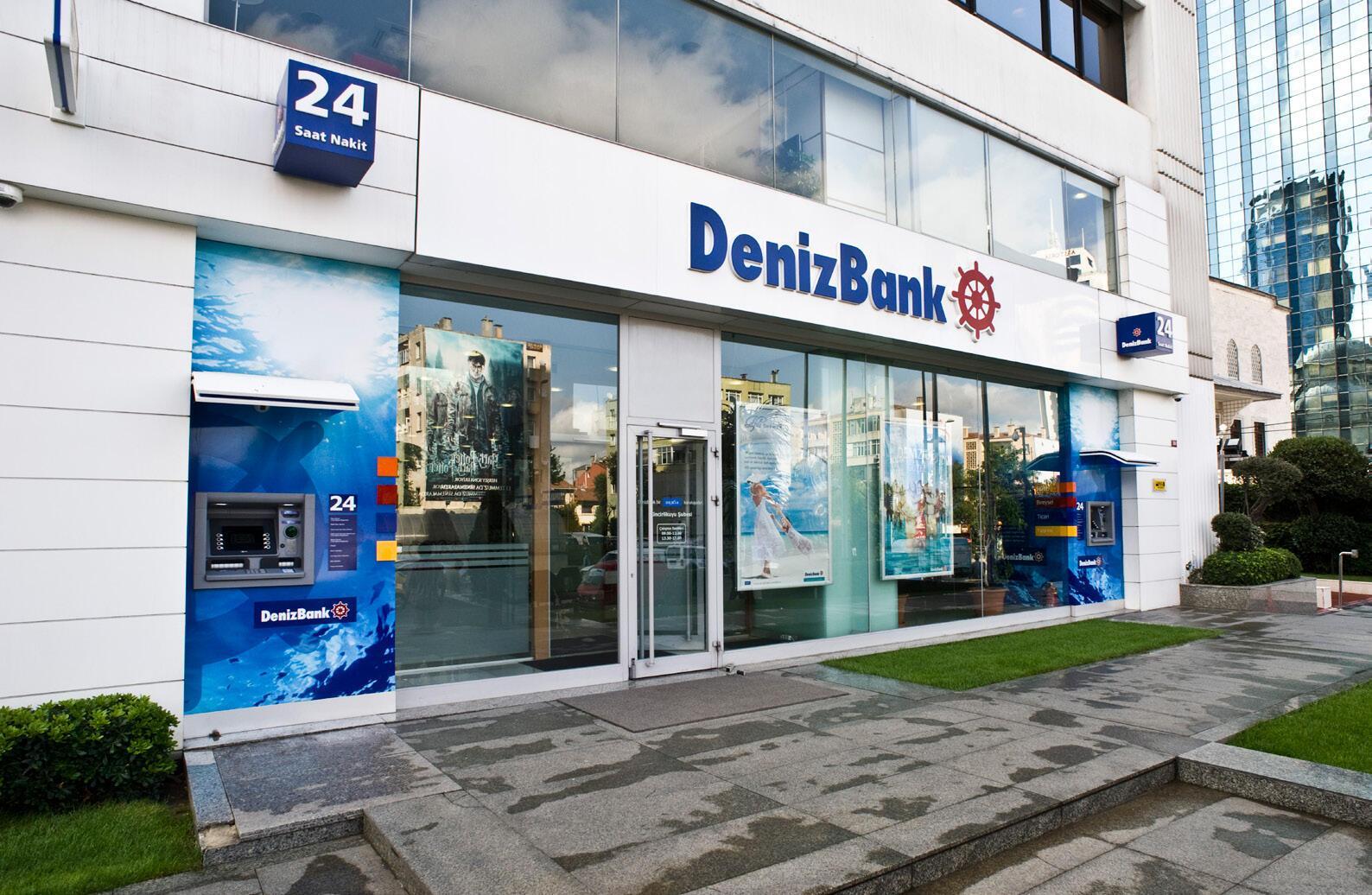 Фото Denizbank
