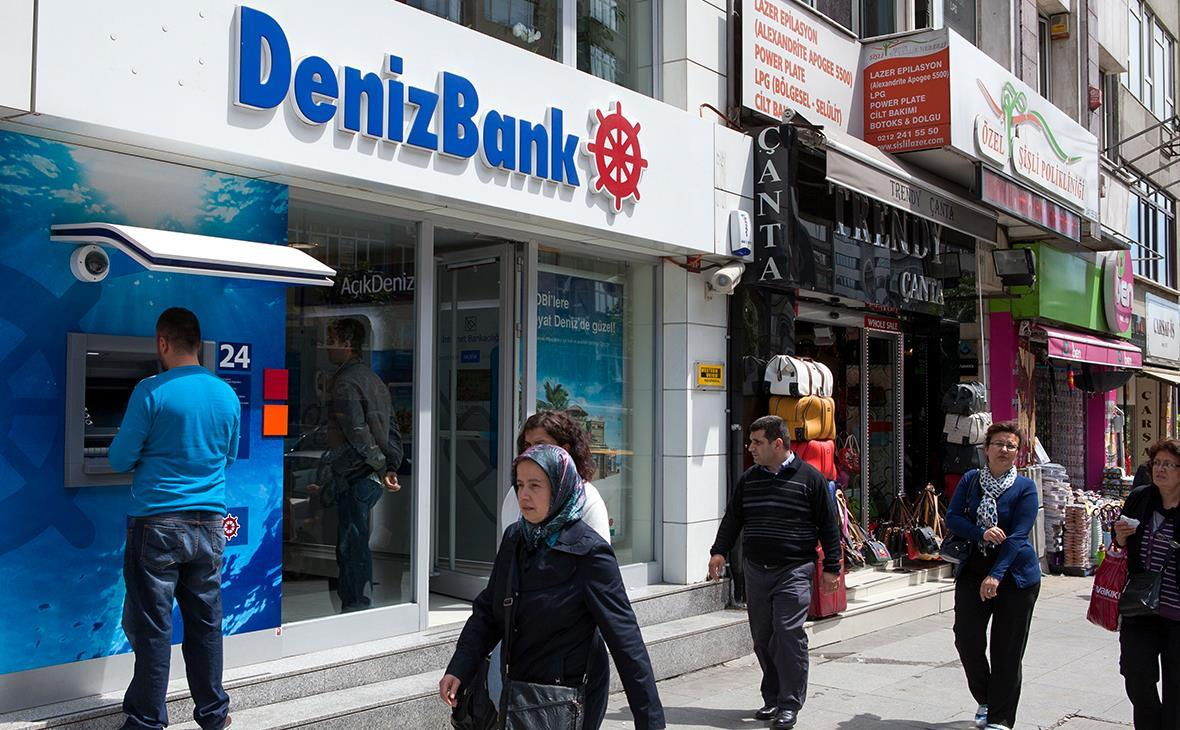 Фото Deniz Bank