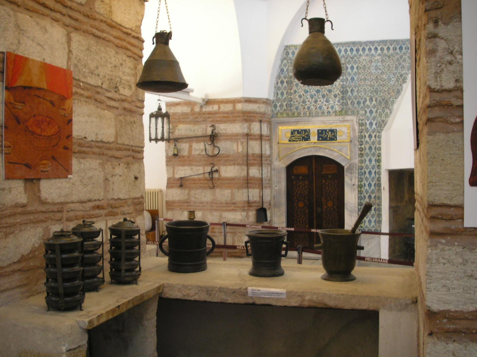 Дворцовая кухня Топканы