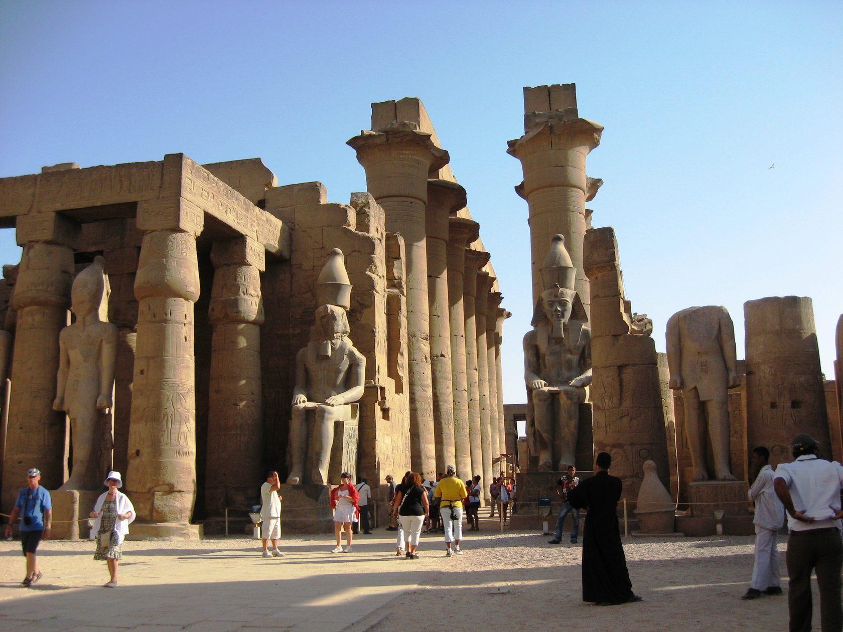Окрестности Египта