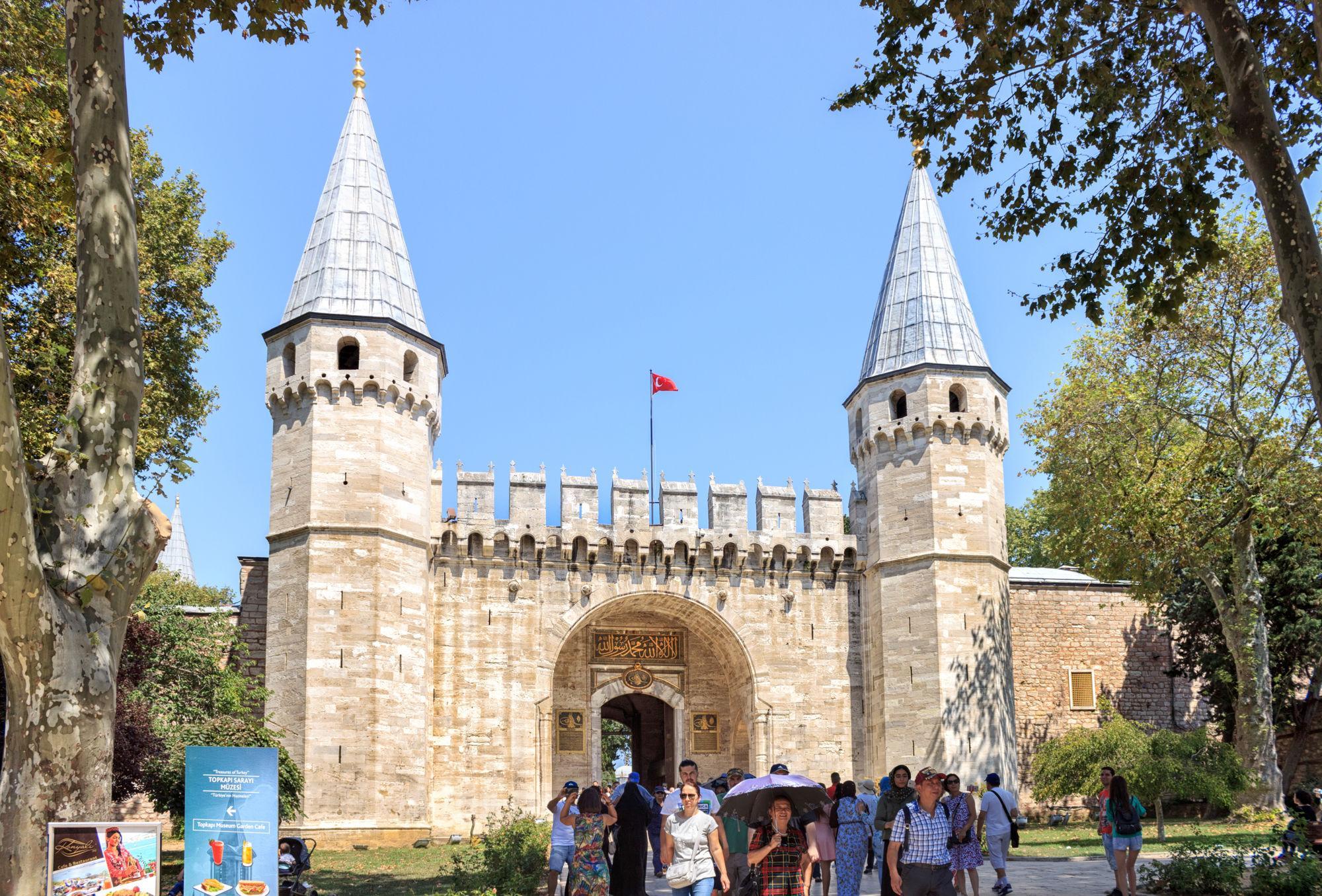 Врата Приветствия дворца Топканы