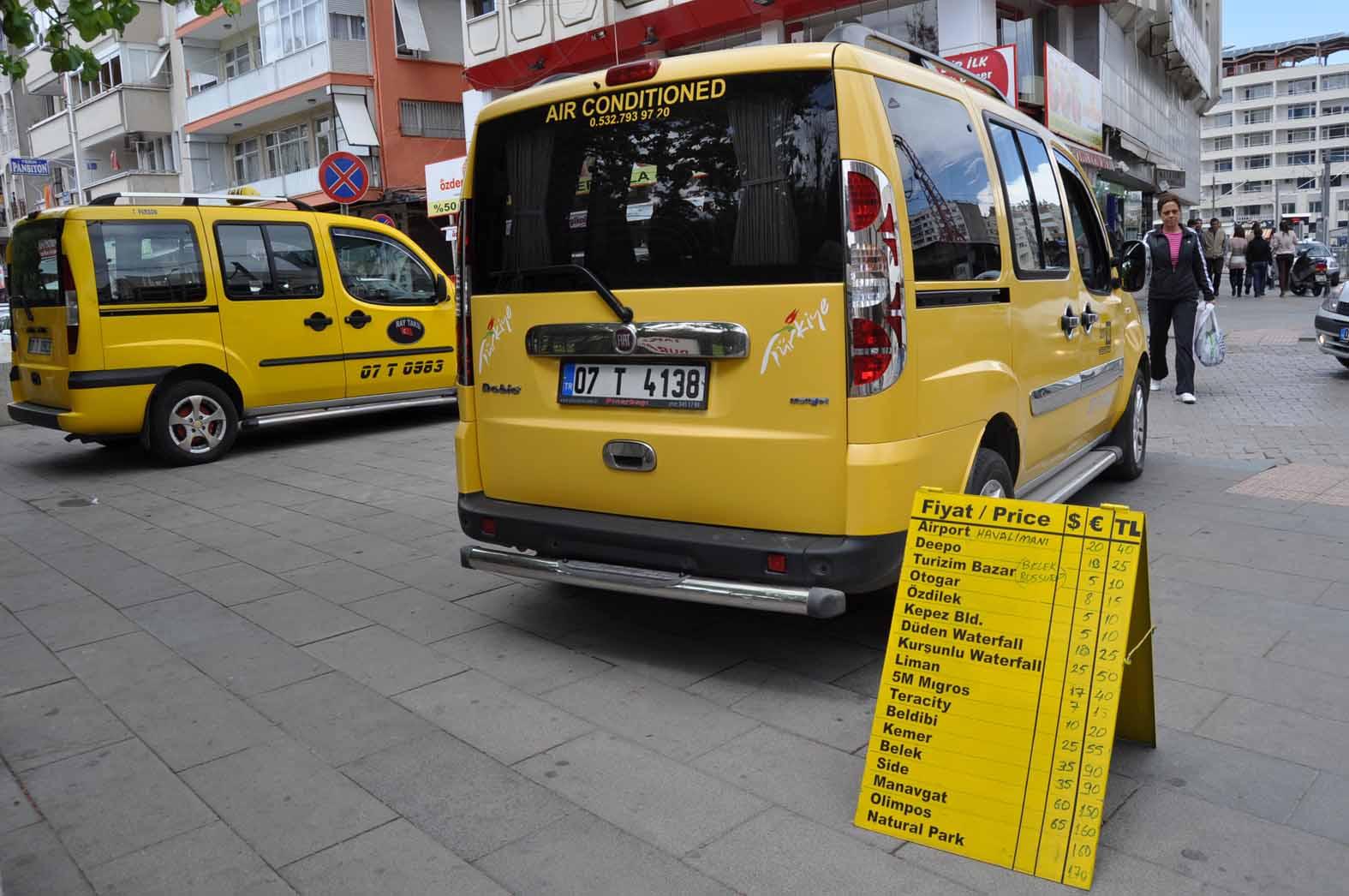Тарифы на проезд в такси