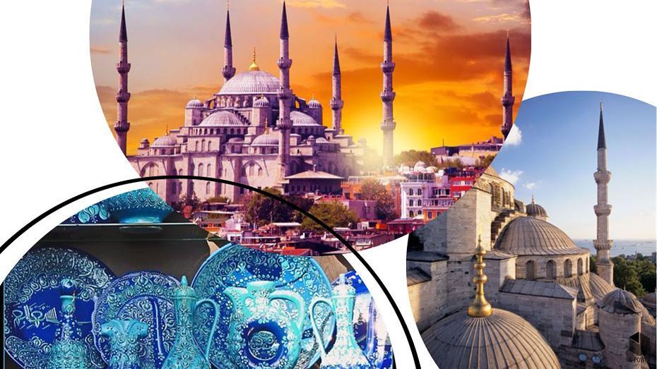 Стамбул – одно из самых популярных направлений в Турции