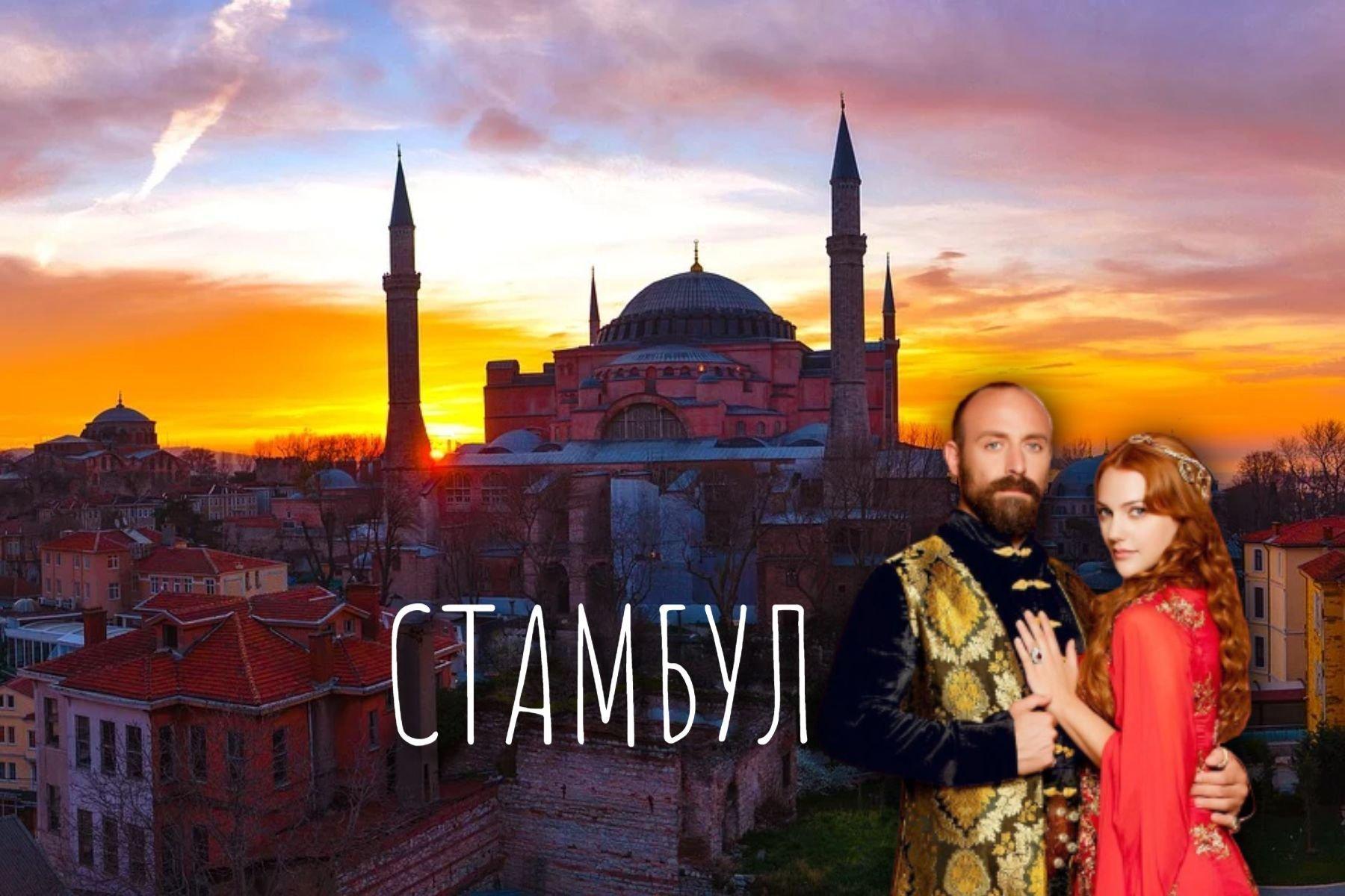 мечеть Сулеймание не повторяет классическую форму клевера
