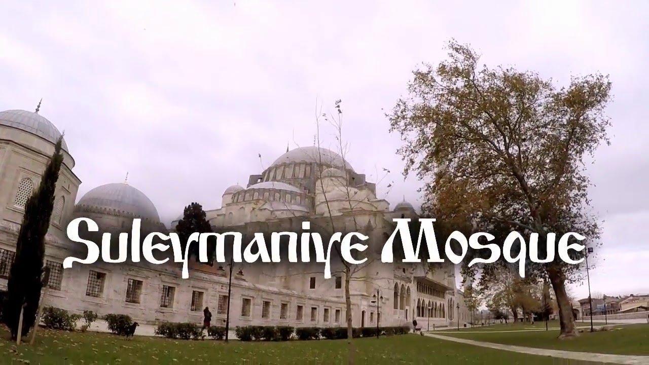 Достопримечательности Стамбула, мечеть Сулеймания
