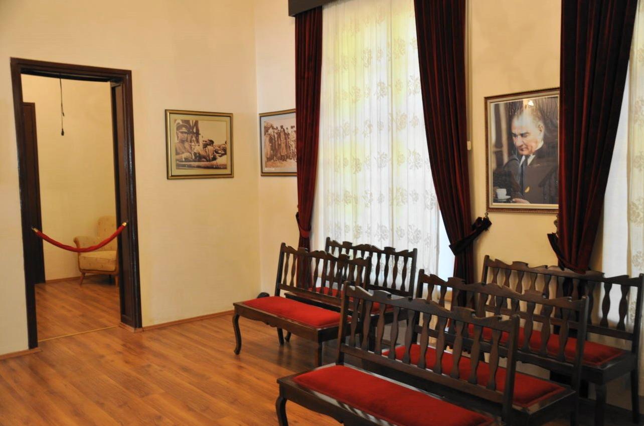 Фото музея Ататюрка
