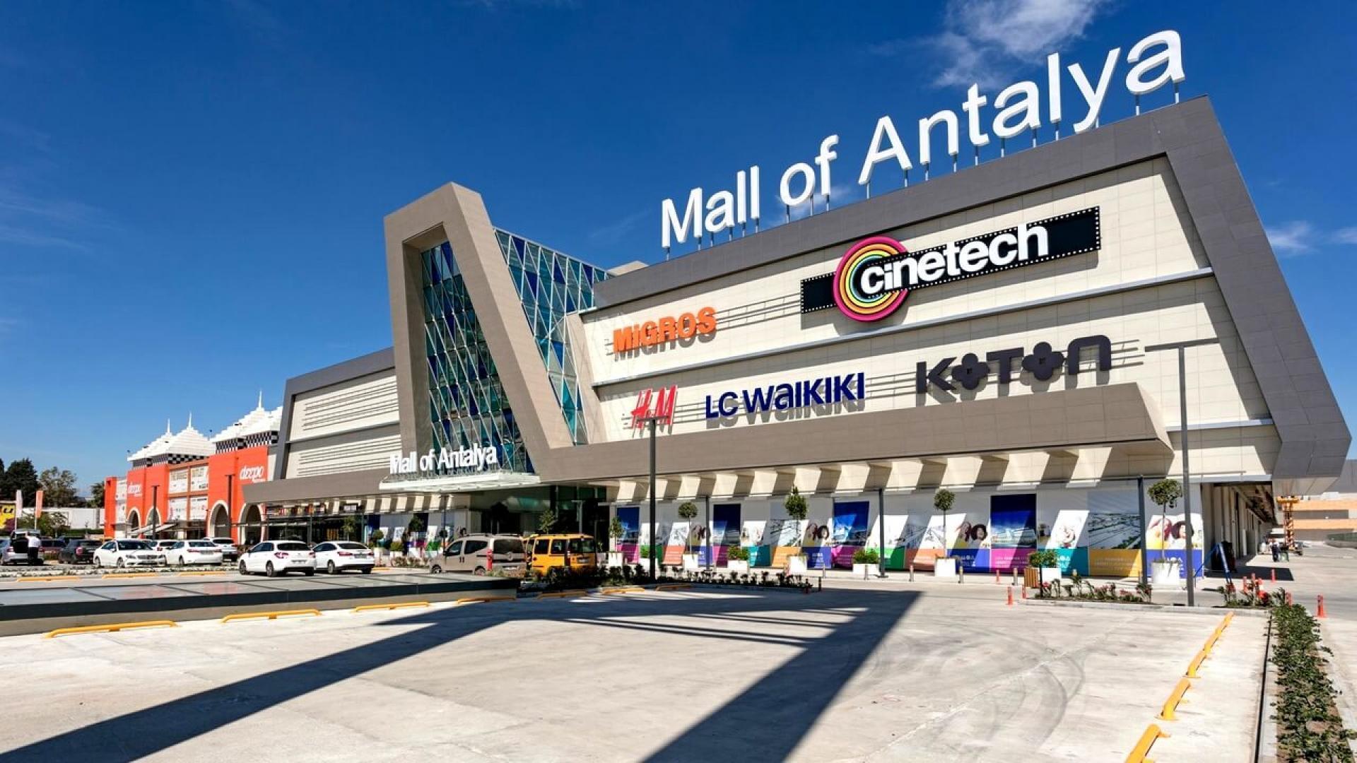 Фото торгового центра в Турции