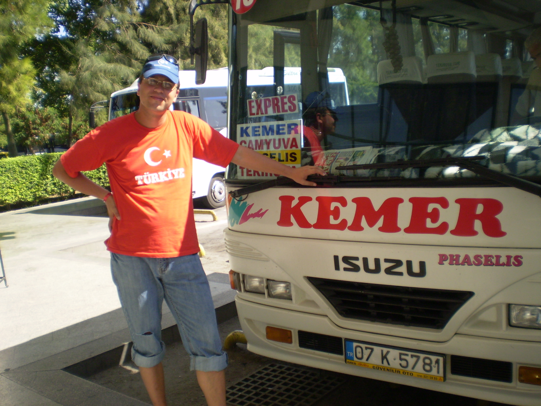 Фото экскурсионного автобуса в Кемере