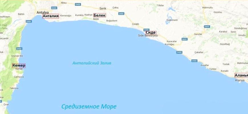 Фото курортов на Средиземном море в Турции