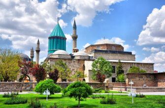 Город Конья, Турция