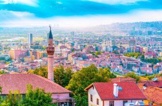 Достопримечательности Анкары, Турция