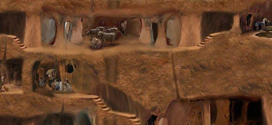 Фото подземного города