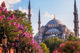 Стамбул примет туристический семинар