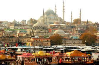 Район Фатхих в Стамбуле