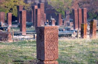 Ахлатская Каменная Кладка в списках ЮНЕСКО