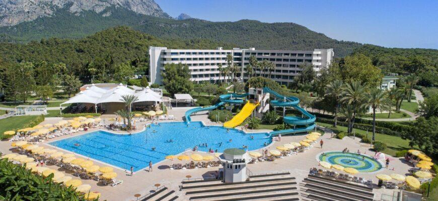 Фото Mirage Park Resort