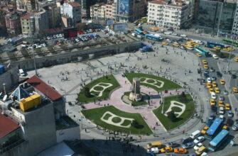 Фото площади Таксим