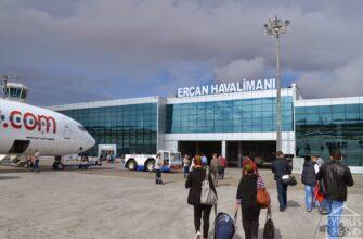 Аэропорт Эрджан, Северный Кипр