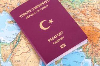 Турция занимает 52-е место в списке стран, чей паспорт позволяет пересекать границы в безвизовом режиме