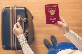 Снимет ли запрет Россия на полеты в Турцию 1 июня?